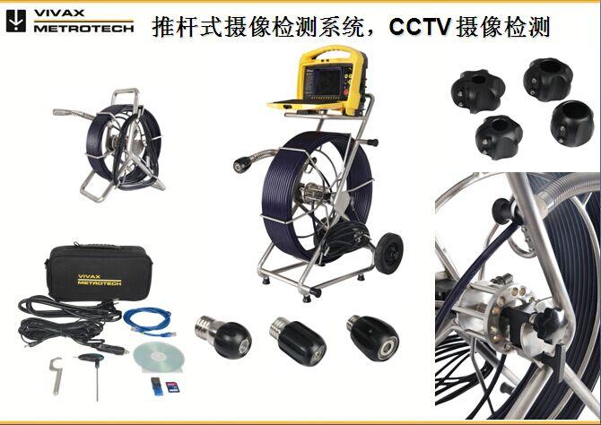 VCAM内窥数字化摄像详情.jpg